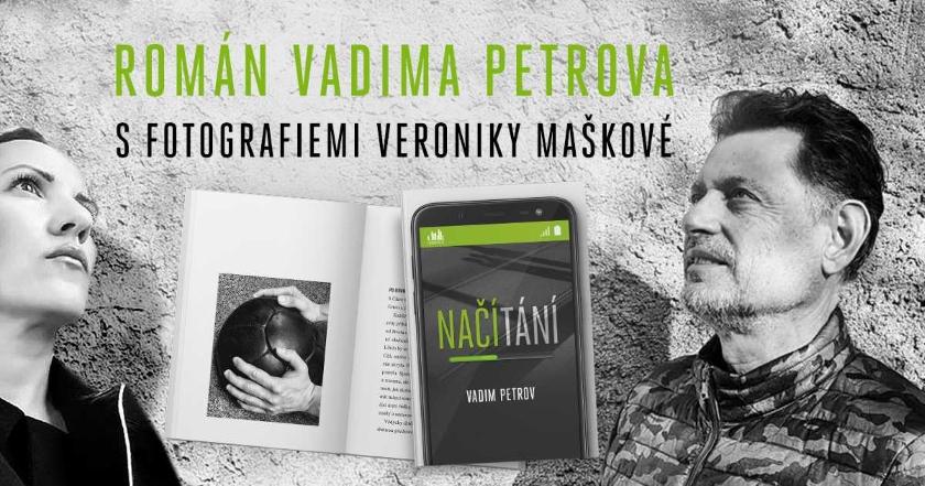 Vadim Petrov Načítání