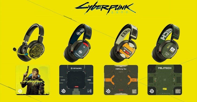 Cyberpunk2077_Full_line